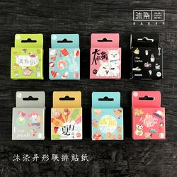 40 unids/pack aire fresco diario pegatinas Post It Kawaii Planner Scrapbooking Sticky Stationery Escolar 2016 New School Supplies