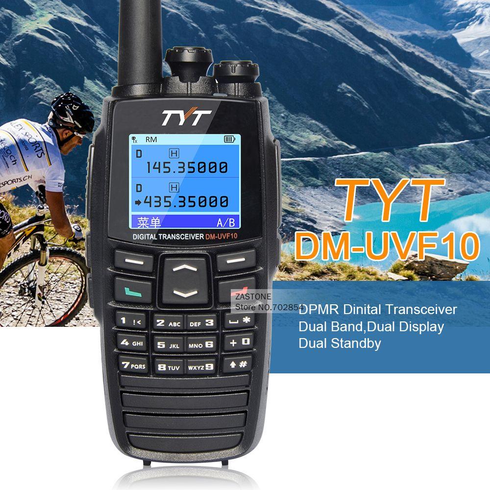 GPS Optional TYT DM-UVF10 DPMR Digital Walkie Talkie 5W 256CH VOX Scan Digital Walkie Talkie Handheld Ham Radio Transceiver