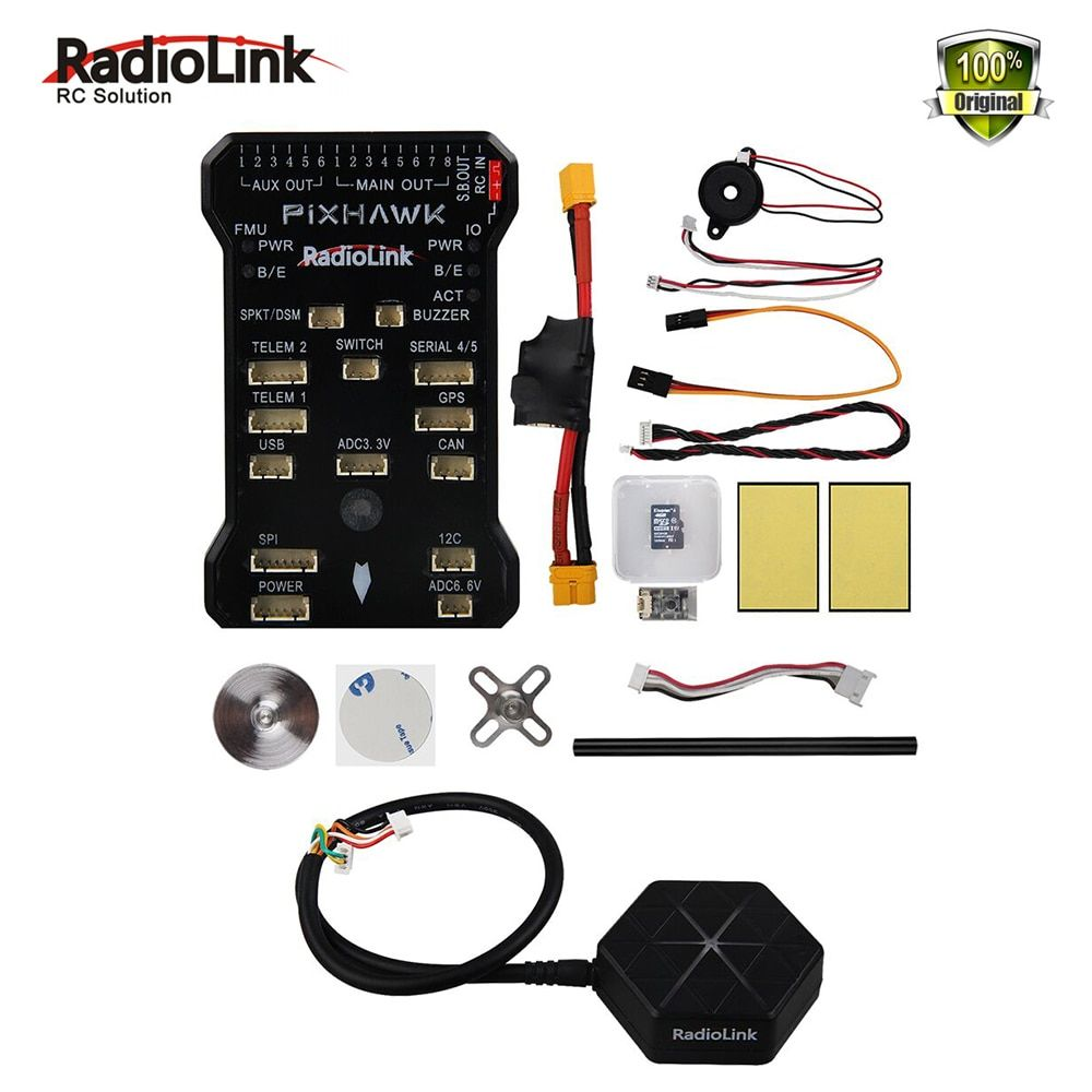 RadioLink Pixhawk PX4 32 Bit ARM Flight Controller + NEO-M8N GPS + Power module for RC Multirotor FPV Quadcopter Racing Drone