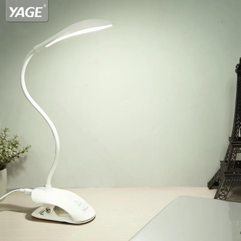 YAGE lampe de Bureau USB led Lampe de Table 14 LED Table lampe avec Clip Lit livre de Lecture Night Light LED Bureau lampe de Table Tactile 3 Modes