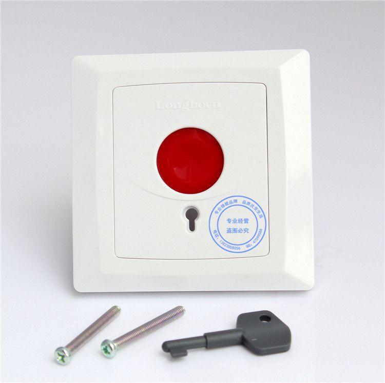 Emergency Panic Button Fire Switch NO NC COM  Security Key Reset for Alarm HO-01B +