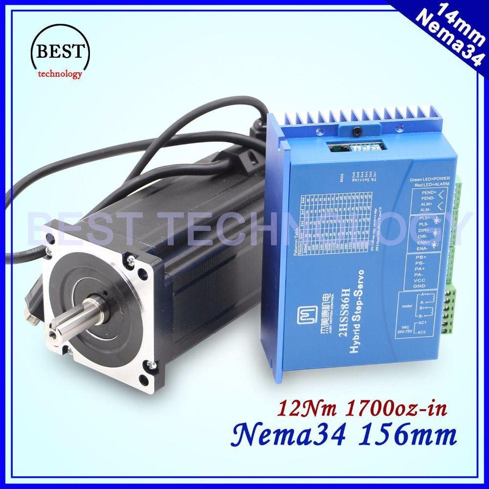 CNC NEMA 34 Closed Loop motor 12NM 6A 2-phase Hybrid nema 34 motor driver DC(40-110V) / AC(60-80V)