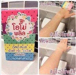 Tailandia pura Jabones blanquear la piel envejecimiento gluta anti Cuerpo belleza aligeramiento omo Arco Iris más blanco blanqueamiento Jabones anti manchas oscuras