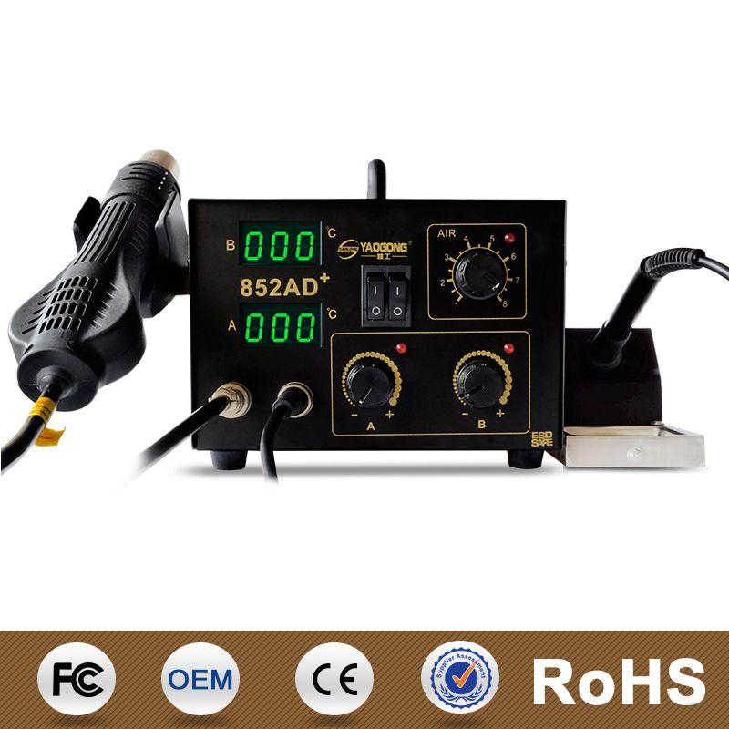 750 w LCD Affichage Température Réglable 852AD + Station de Soudure Pistolet À Air Chaud Pour IC SMD Dessouder Retravailler