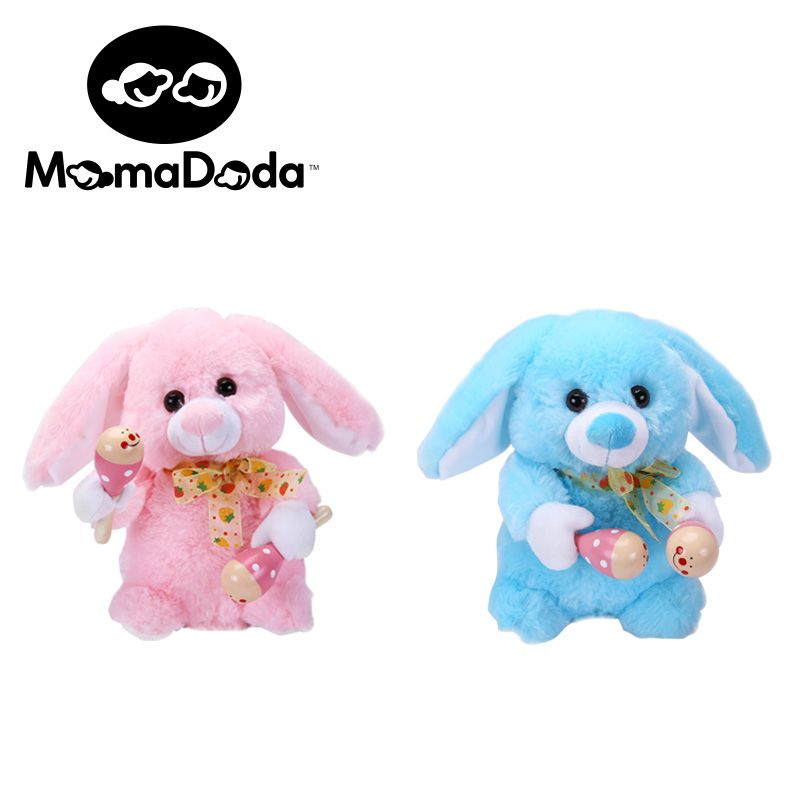 Baby Plush Rabbit Toy For Children Kawaii Sing and Play Bunny Stuffed Plush Animals Electric Toys Musical Interactive Soft Dolls