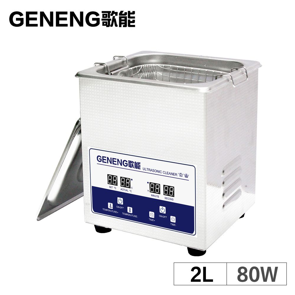 Digital Ultrasonic Parts Cleaner 2L Washer Cleaning Bath Oil Metal Degreasing Circuit Board Heater Timer Engine Block Ultrasound