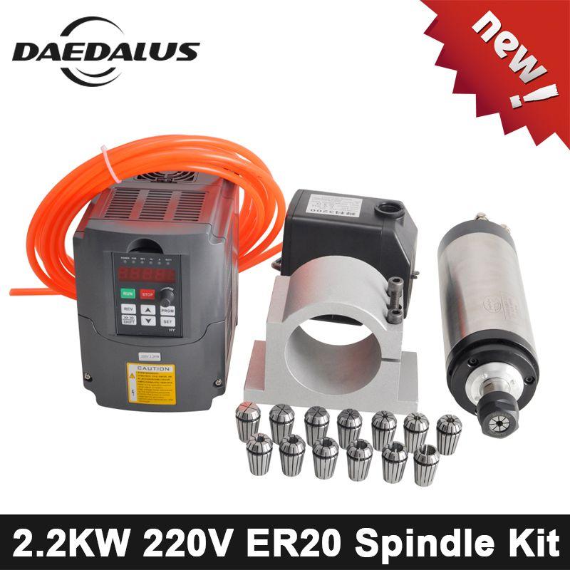 CNC Spindle Motor 2.2KW 220V Water Cooled Spindle Motor Kit VFD Inverter 80mm Clamp Water Pump/Pipe ER20 Collet Set For Engraver