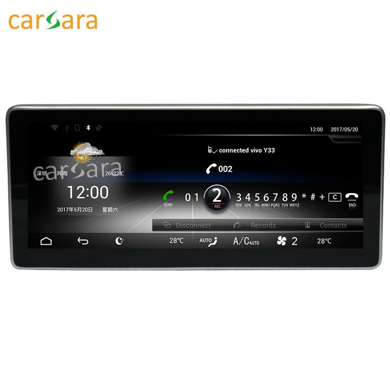 carsara Android display for Benz E Class W212 2015 10.25
