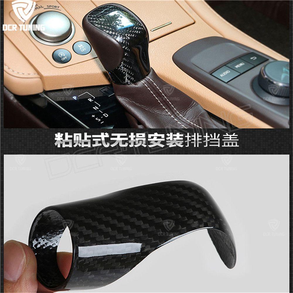 Carbon Fiber Schaltknauf Abdeckung Trim für Lexus NX NX200t 300 h ES ES200 RX RX200t 450 h IST RC carbon Fiber Lenkrad 2015-UP