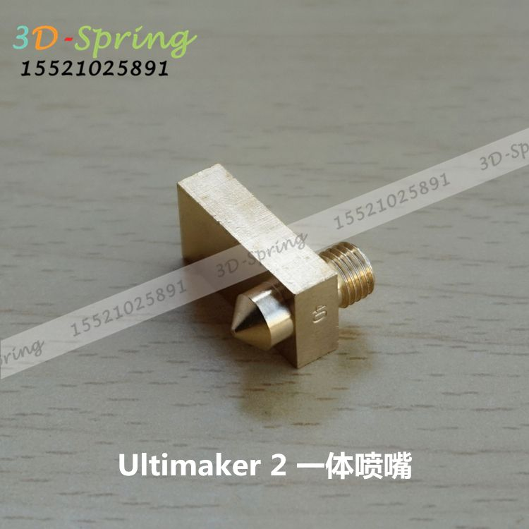 Funssor Ultimaker2 UM2 0.3/0.3/0.4/0.5/0.6/0.8/1.0 mm  Integrated nozzle heater block 1.75/3mm