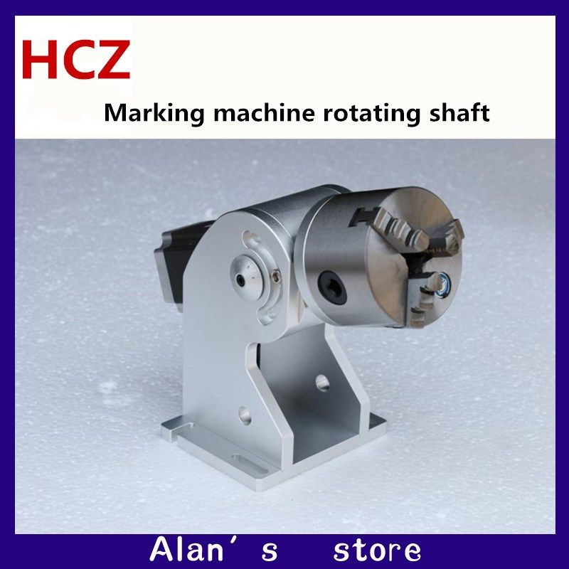 Optical metal marking machine laser marking machine accessories rotating shaft rotating head fixture rolling chuck