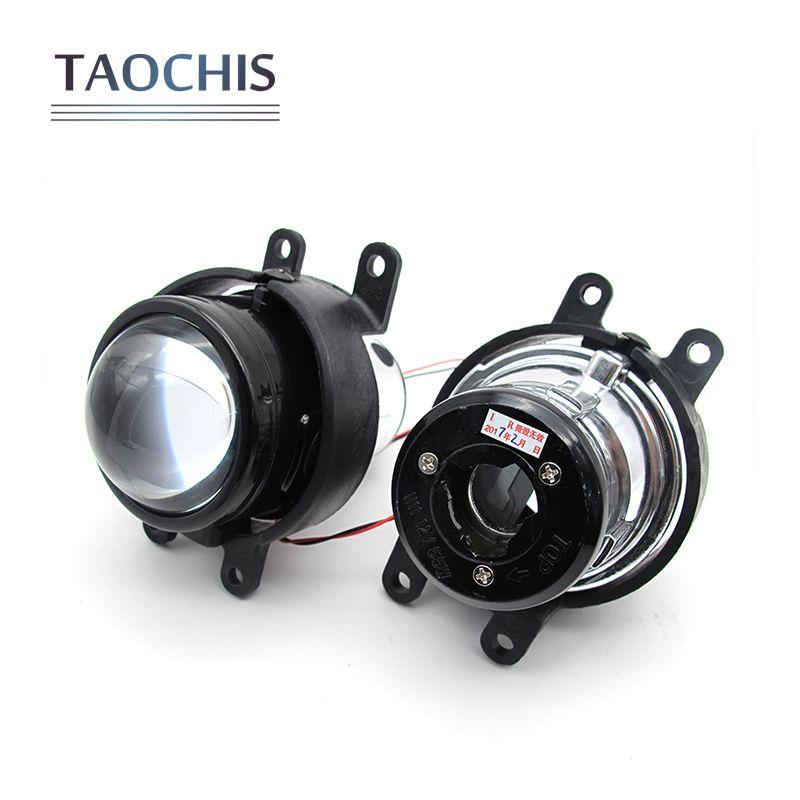 TAOCHIS M6 2.5 inch Fog light Projector Lens OEM For Toyota Corolla Prado Camry Yaris Levin foglight lamp Hid Bi-xenon H11 kit