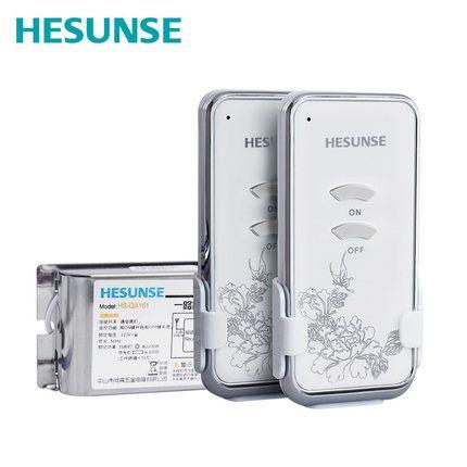 Livraison gratuite HS-QA161 1302 W 2N1 1Ch RF commutateur à distance sans fil adapté pour 220 V et 110 V
