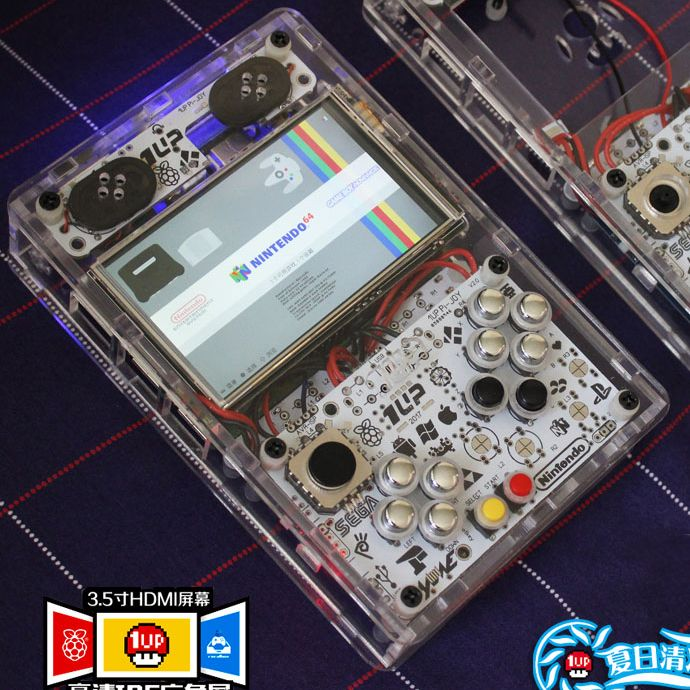 3.5 inch IPS 60FPS Pocket mini arcade game Raspberry Pi 3 + 32G