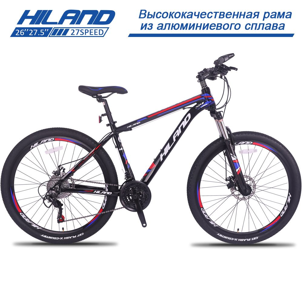 HILAND 26 ''Bike Aluminium Legierung Suspension Mountainbike Doppel Disc Bremse Fahrrad mit Shimano Schaltwerk und CST Reifen