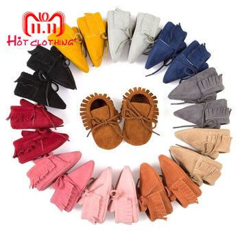 Newborn Baby Shoes Boys Classic Handsome First Walkers Shoes Babe Infant Toddler Soft Soled Boots 5 color selection