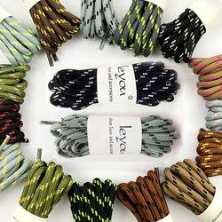 100-160cm Round Shoelaces 17 Colors Sneaker Shoe Laces Sport Boot lace Athletic Shoe String