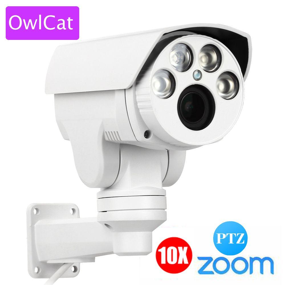 Owlcat Full HD 1080 p PTZ IP Caméra Extérieure 4X 10X Motorisé Tourner Bourdonnement D'inclinaison de Casserole de Varifocale 2MP Nuit Onvif