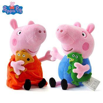 Peppa pig George Cochon rose Famille Jouets En Peluche 19 cm En Peluche Poupée Parti décorations Cartable Ornement Porte-clés Jouets Pour Enfants