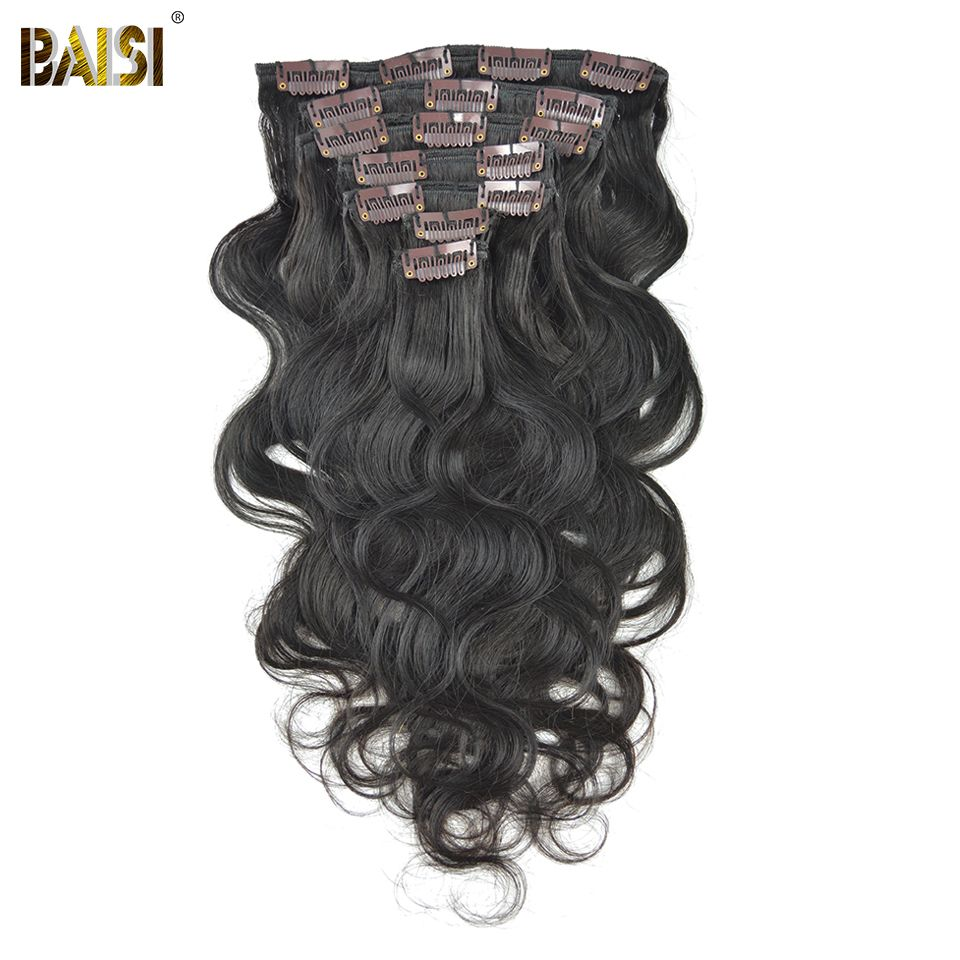 BAISI Brazilian Body Wave Clip-in Full Head Hair Extensions Virgin Hair Nature Color,7pcs/set 120g/Set Free Shipping