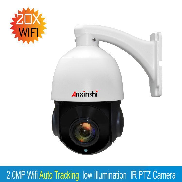 2MP drahtlose wifi Sternenlicht WDR 20X optische zoom Speed Dome Kamera smart home H.264 P2P onvif Auto tracking IP ptz kamera