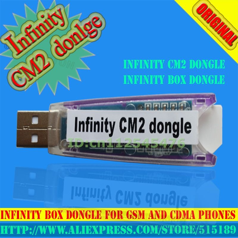 2017 The  Newest  Version Infinity-Box Dongle Dongle infinity key  for GSM and CDMA phones infinity cm2 dongle