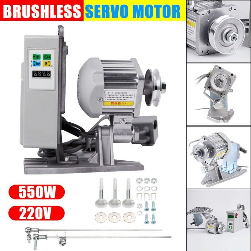 KiWarm 1Pcs 220V 550W Energy Saving Mute Brushless Servo Motor Sewing Machine Tools Parts