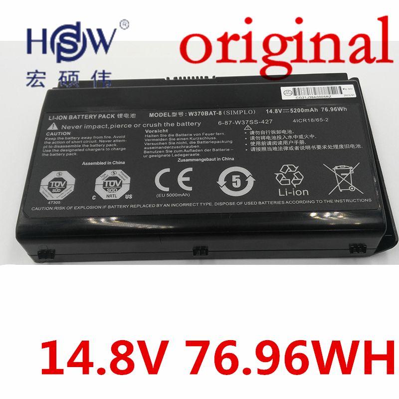 HSW W370bat-8 batterie für Clevo W350et W350etq W370et Sager Np6350 Np6370 Schenker Xmg A522 XMG A722 6-87-w370s-4271
