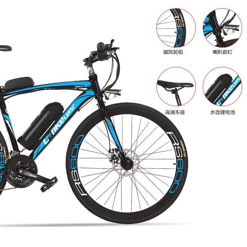 LANKELEISI RS600 lithium electric bicycle, 700C broken wind power assisted electric road bike