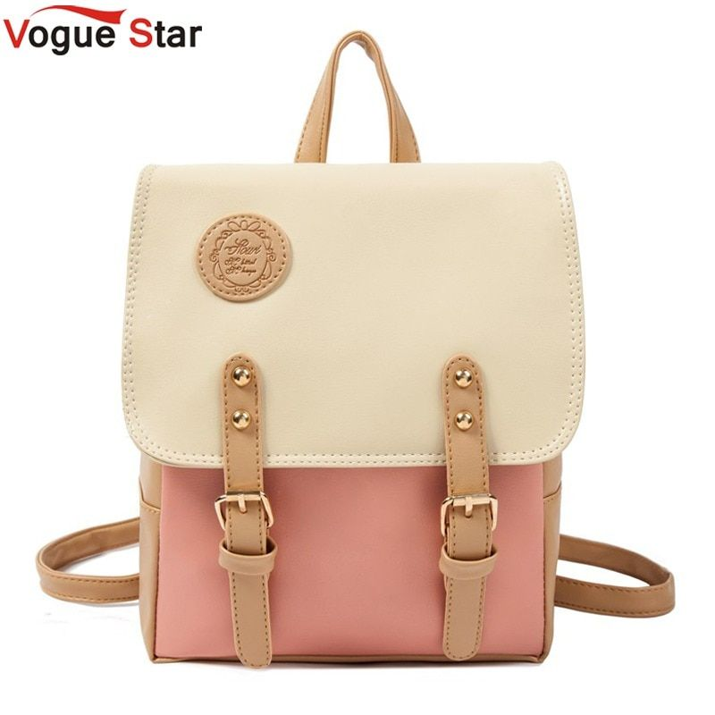 Vogue Star Hot New 2018 Fashion Contrast Color Leather Backpack Women Backpacks Sweet Beautiful Gril'S School Bag YK40-384