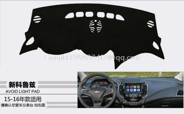 For Holden Chevrolet  Cruze 2016 2017 2018 Dashmats Car-styling Accessories Dashboard Cover