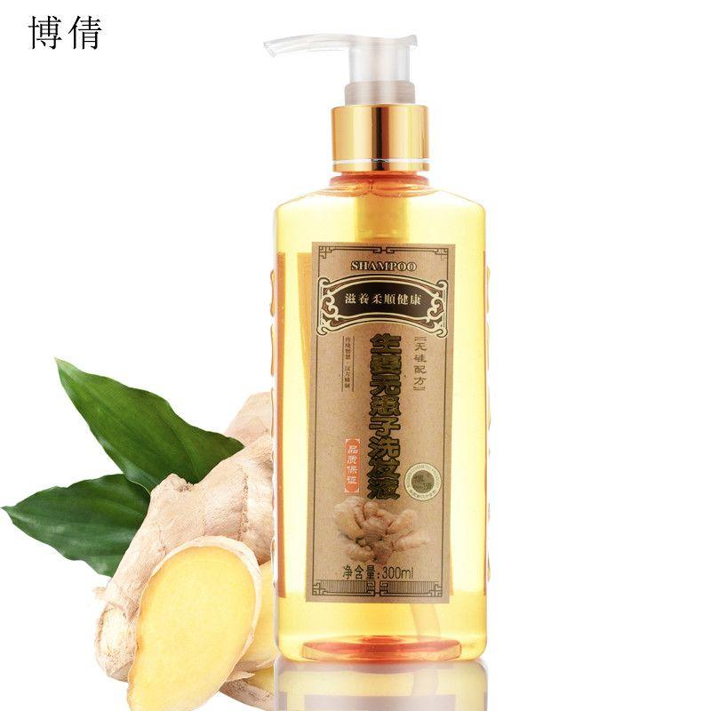 New Pure Ginger Shampoo Professional Hair loss 300ml, Hair Regrowth Dense Fast,Thicker,Aussie Shampoo Anti Hair Loss Product