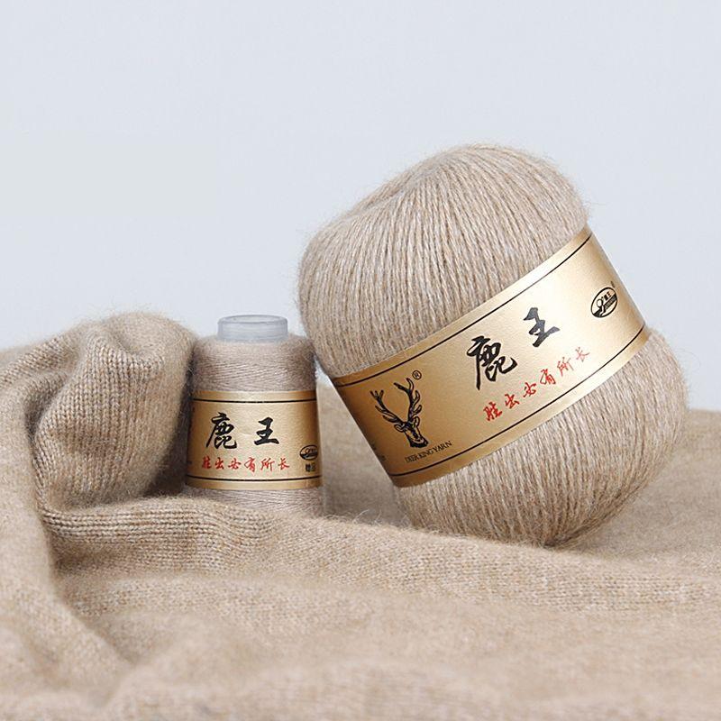 200 gram 100% cachemire fil coloré mérinos laine pour tricoter vente chaleur et confortable, 50 gram pour 1 balle, 4 boules