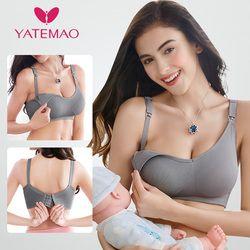 YATEMAO Allaitement Soutien-Gorge De Maternité Soutien-Gorge Gorge D'allaitement Allaitement Soutien-Gorge Empêcher L'affaissement pour Les Femmes Enceintes Sous-Vêtements Plus La Taille