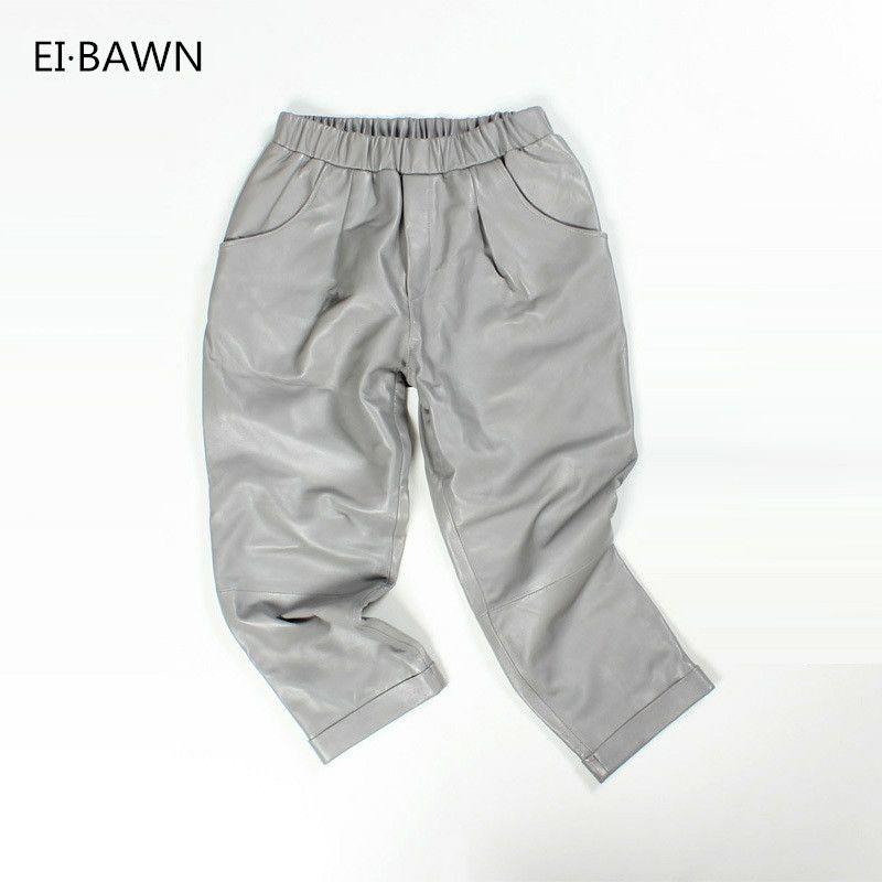 EI BAWN Real Leather Sweatpants Black Gray Korean Fashion Leather Pants Elastic Waist Streetwear Casual Genuine Sheepskin Pants