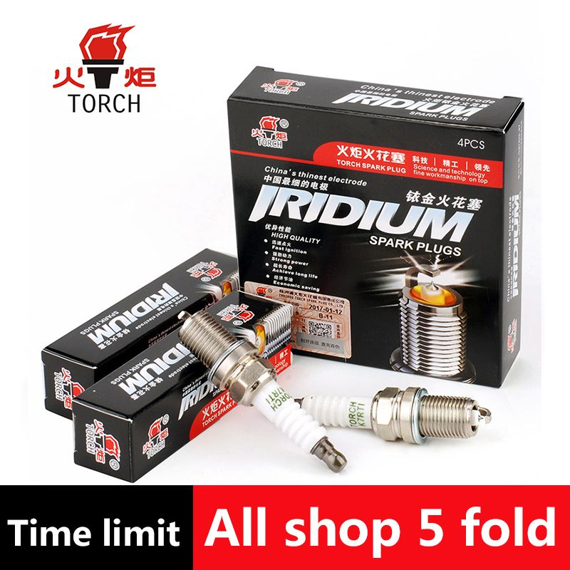 4 pcs/lot Chine d'origine TORCHE Iridium spark plugs K7RTI pour BRILLIANCE M2/BYD F3/F5/F7; CHANGAN CS75/RAETON; CHERY A1/A5/AMULETTE