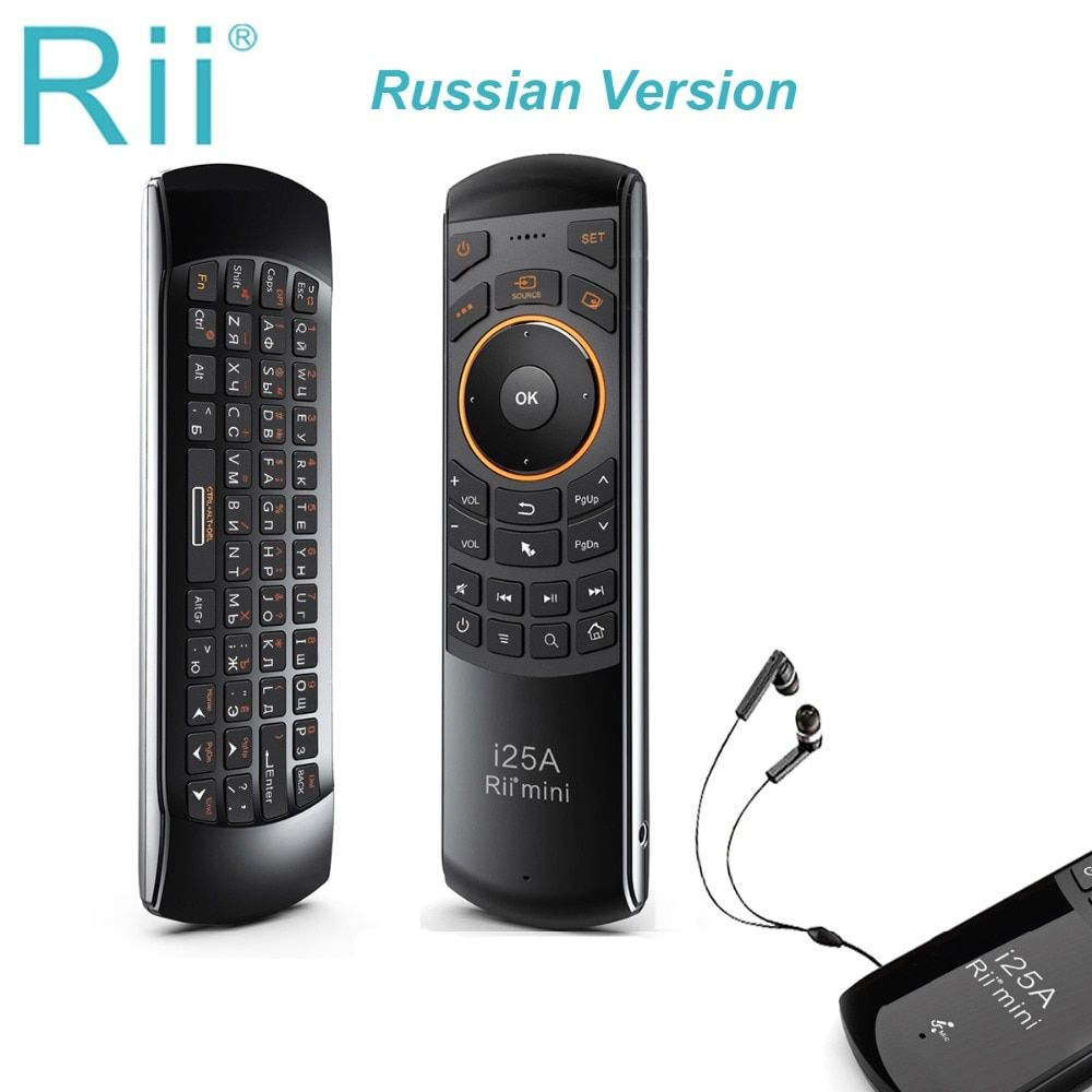 Hot Selling Original Rii i25A Russian Layout 2.4Ghz Wireless Air Fly Mouse Keyboard with IR Remote Learning and Earphone Jack