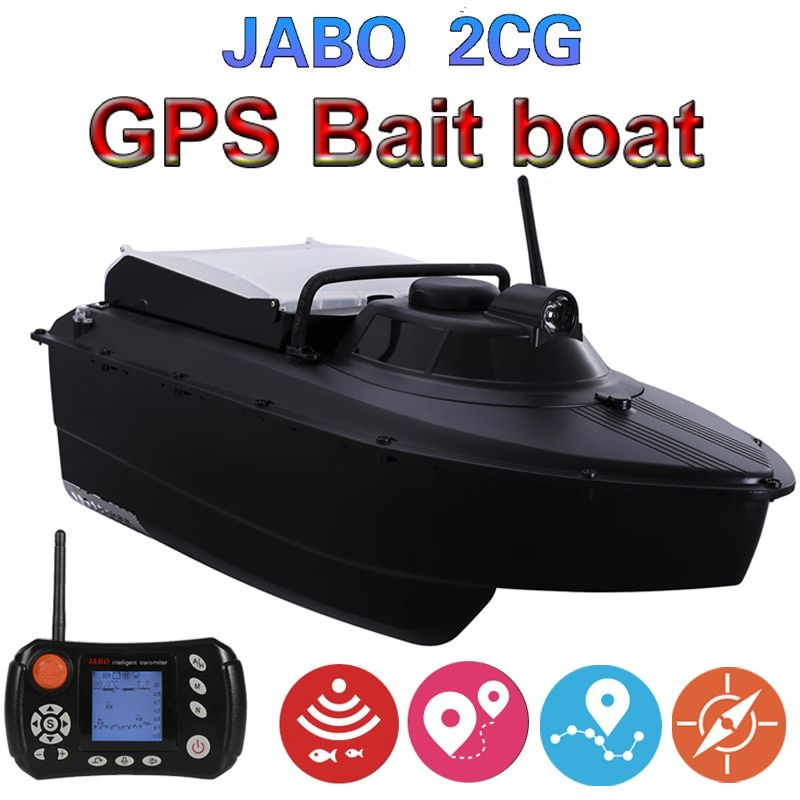Upgraded metal blade cover JABO 2CG 20A 10A GPS Auto Return Fishing Bait Boat Autopilot 2.4G GPS Fish finder bait boat