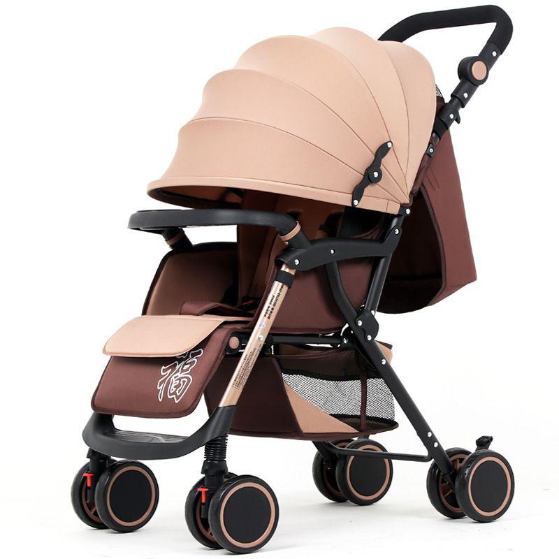 Brand Baby stroller ultra-lightweight folding can sit can lie high landscape umbrella baby trolley summer and winter
