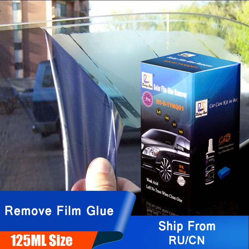 Rising Star RS-B-TYMQ01 Car Window Tinting Glue Cleaner Safety Solvent Solar Film Glue Remover 125ml Kit for Professionals