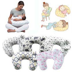 Bebé almohadas de enfermería bebé maternidad lactancia almohada abrazo en forma de U algodón recién nacido alimentación cintura cojín 2 unids/set