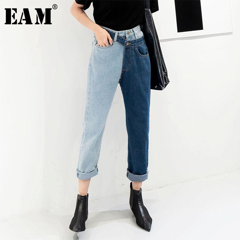 [EAM] nouveau printemps 2019 mode taille haute Patchwork Hit couleur détachable bleu Jeans pantalons en Denim droit femmes SC08