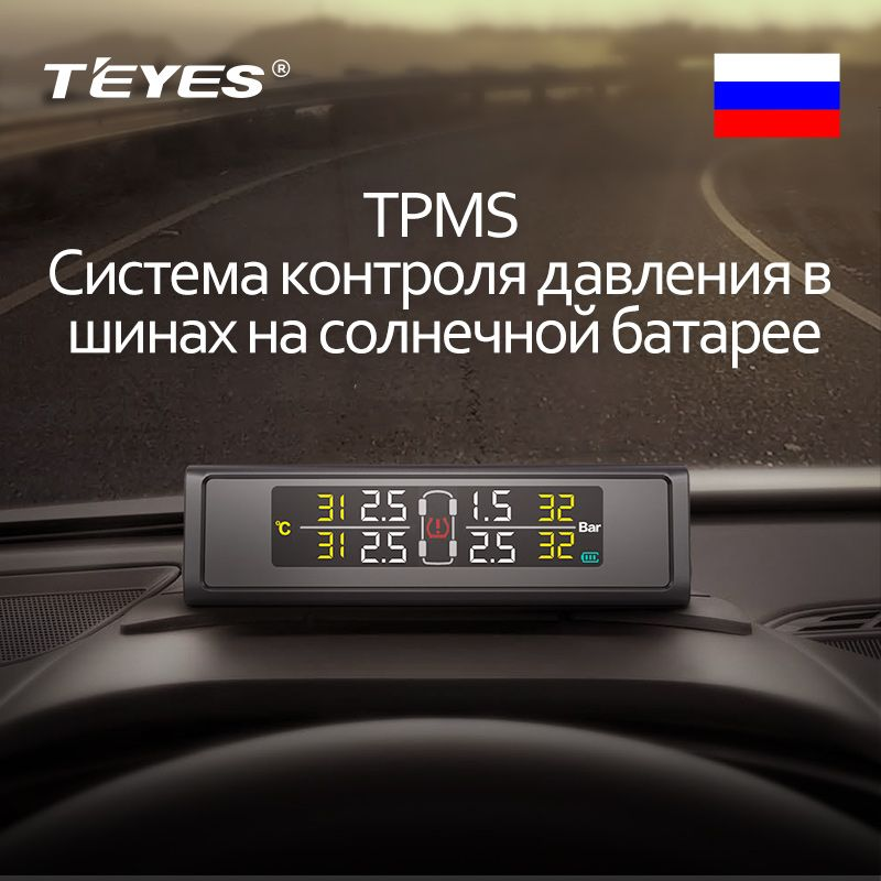 Teyes 2018 TPMS Car Auto Wireless Tire Pressure Monitoring System Solar Power Digital LCD <font><b>Color</b></font> Display With 4 Internal/External