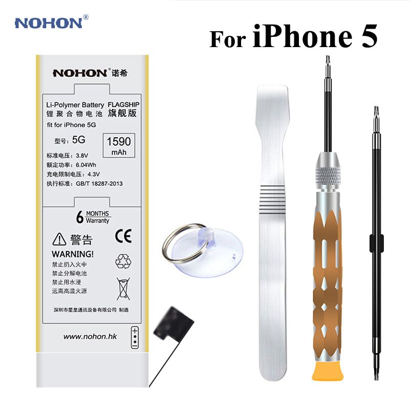 NOHON Li-polymer Battery for Apple iPhone 5 iPhone5 Real High Capacity 3.8V 1590mAh Lithium Replacement Battery With Free Tools