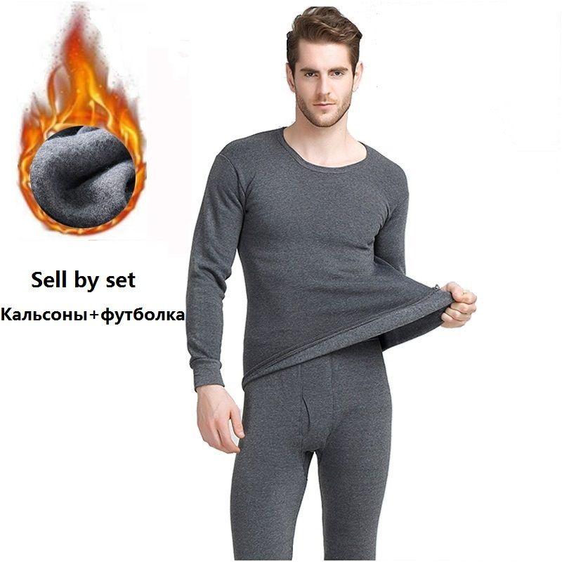 Hiver caleçon long épais hommes sous-vêtements thermiques ensembles garder au chaud pour Russe Canada et Européenne femmes