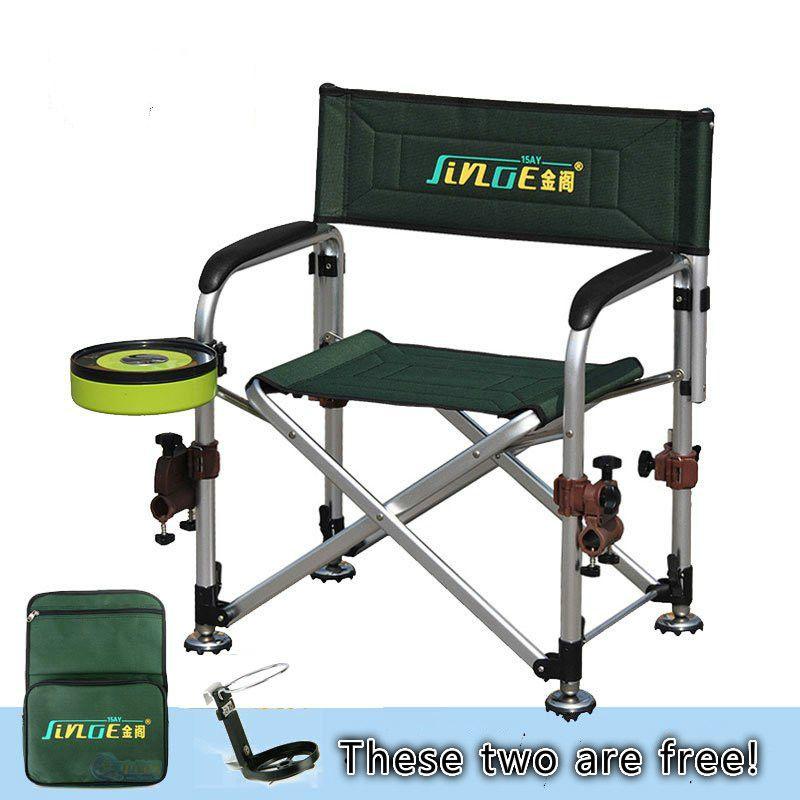 JinGe multifuncional silla plegable con bolsa de lado 15AY pesca asiento conjunto