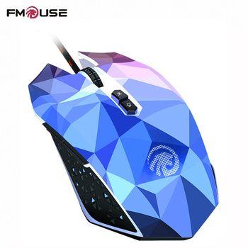 D'origine FMOUSE X8 Dazzle couleur Diamant Édition Gaming Souris Filaire Souris Gamer Optique Ordinateur Souris Pour Pro Gamer