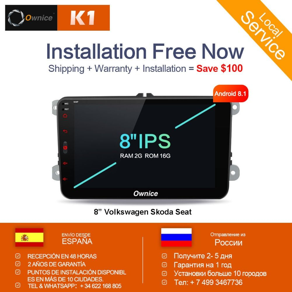 [Installation Service Free] Ownice K1 Android 8.1 hands free bluetooth Universal 2 Din Car Radio GPS for Volkswagen/Skoda/Seat