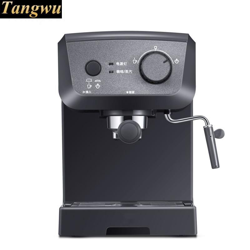 coffee machine is full semi-automatic espresso