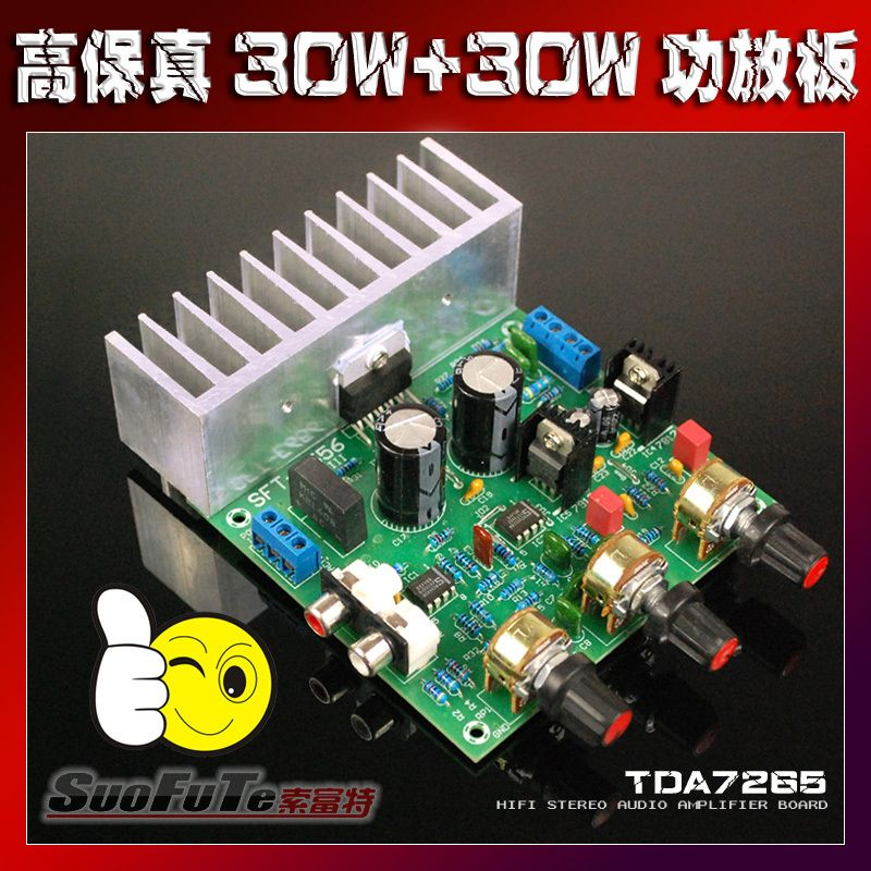 Sound quality is better than LM1875 high fidelity TDA7265+NE5532 fever power amplifier dual channel 30Wx2